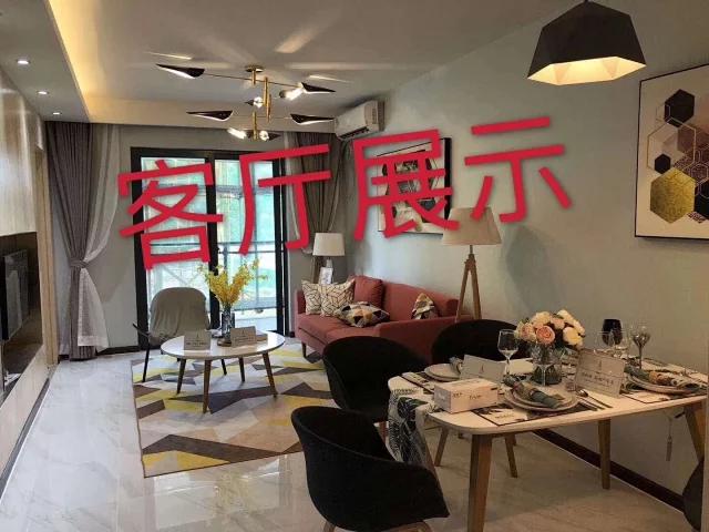 QQ图片20190626195346.png
